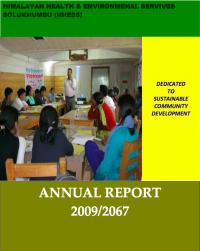 Annual Report 2009 Screenshot